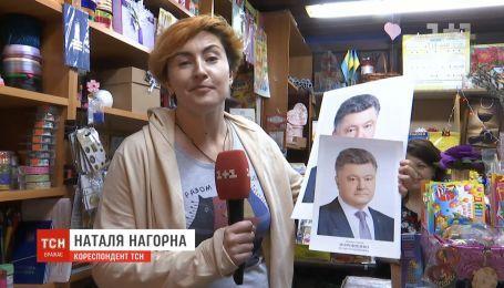Зеленський закликав вішати в кабінетах світлини дітей замість зображення президента
