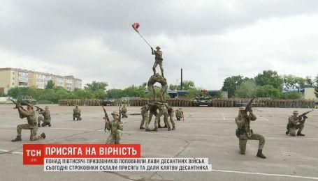 Более полутысячи призывников присягнули на верность Украине в Житомире