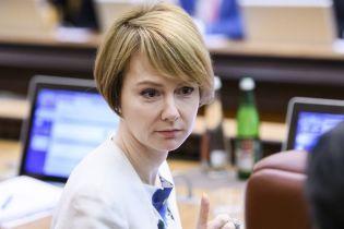Возвращение в Украину политзаключенных является предметом торга за возвращение РФ в G7 – Зеркаль