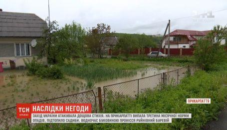 Циклон с грозами и ураганами пришел в Украину из Италии