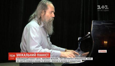 Самый быстрый пианист мира приехал в Украину с концертами