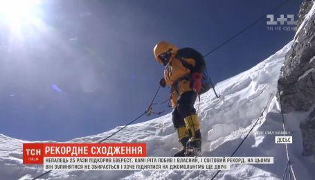 Непальський альпініст-провідник підкорив Еверест 24-й раз