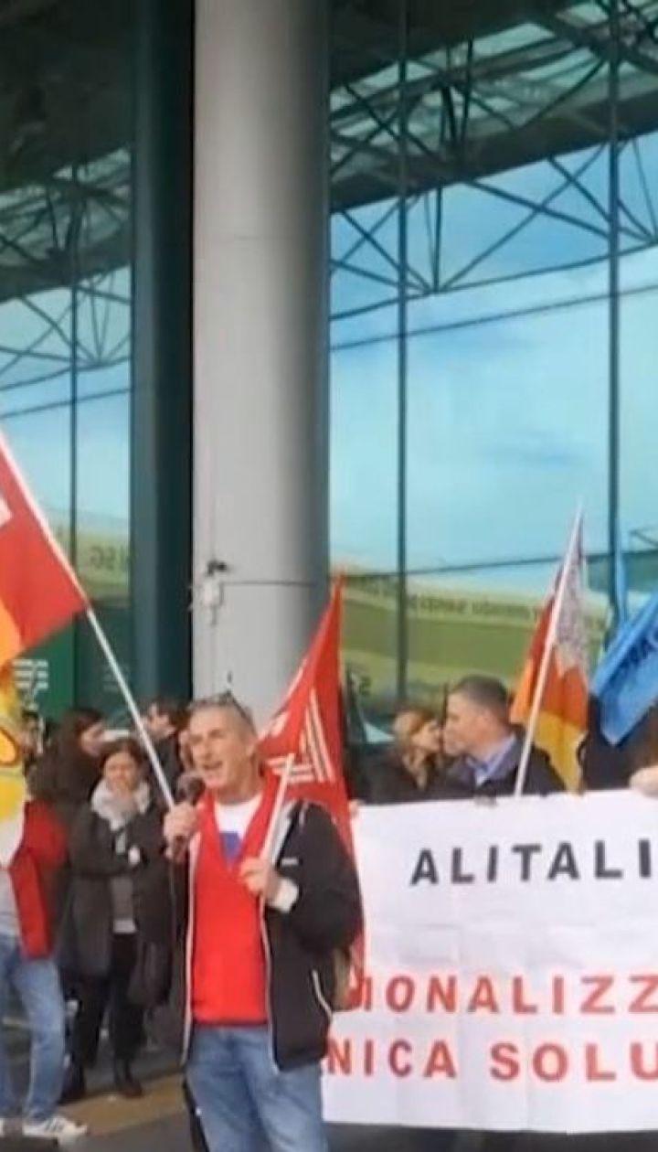 Работники итальянской авиаотрасли устроили забастовку, требуя большей зарплаты