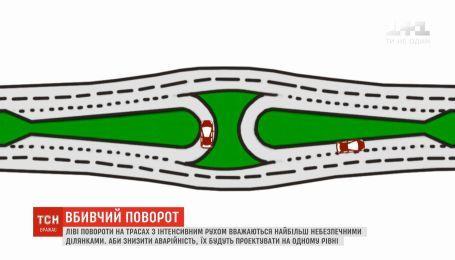 Министерство регионального развития уменьшит смертность на опасных участках трассы