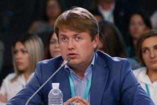 """Представитель Зеленского в правительстве заявил о фактическом окончании действия """"Роттердама+"""""""