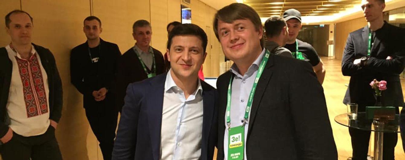 У Зеленского предложили решение проблемы неконституционности НКРЭКУ