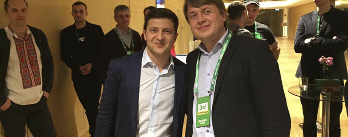 """Представитель президента дал объяснения после скандального заявления о """"шутке Зеленского"""" про тарифы"""