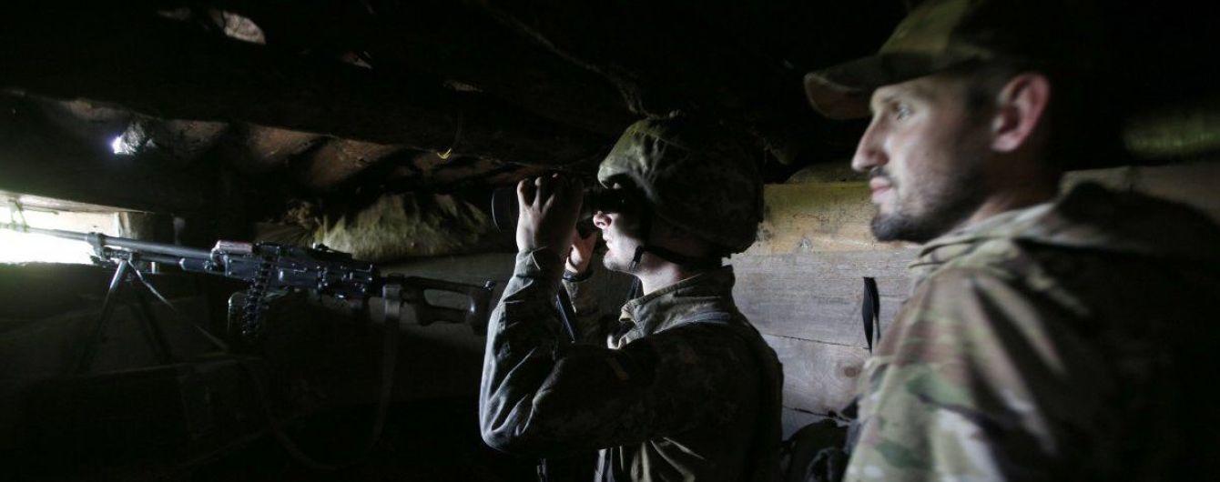 Террористы открывали огонь 29 раз, два бойцы ООС ранены