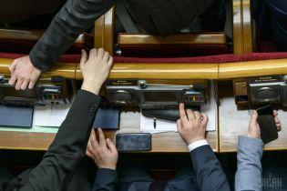 """Партию Зеленского поддерживает более 43% избирателей, а """"Голос"""" Вакарчука опередил политсилу Ляшко"""