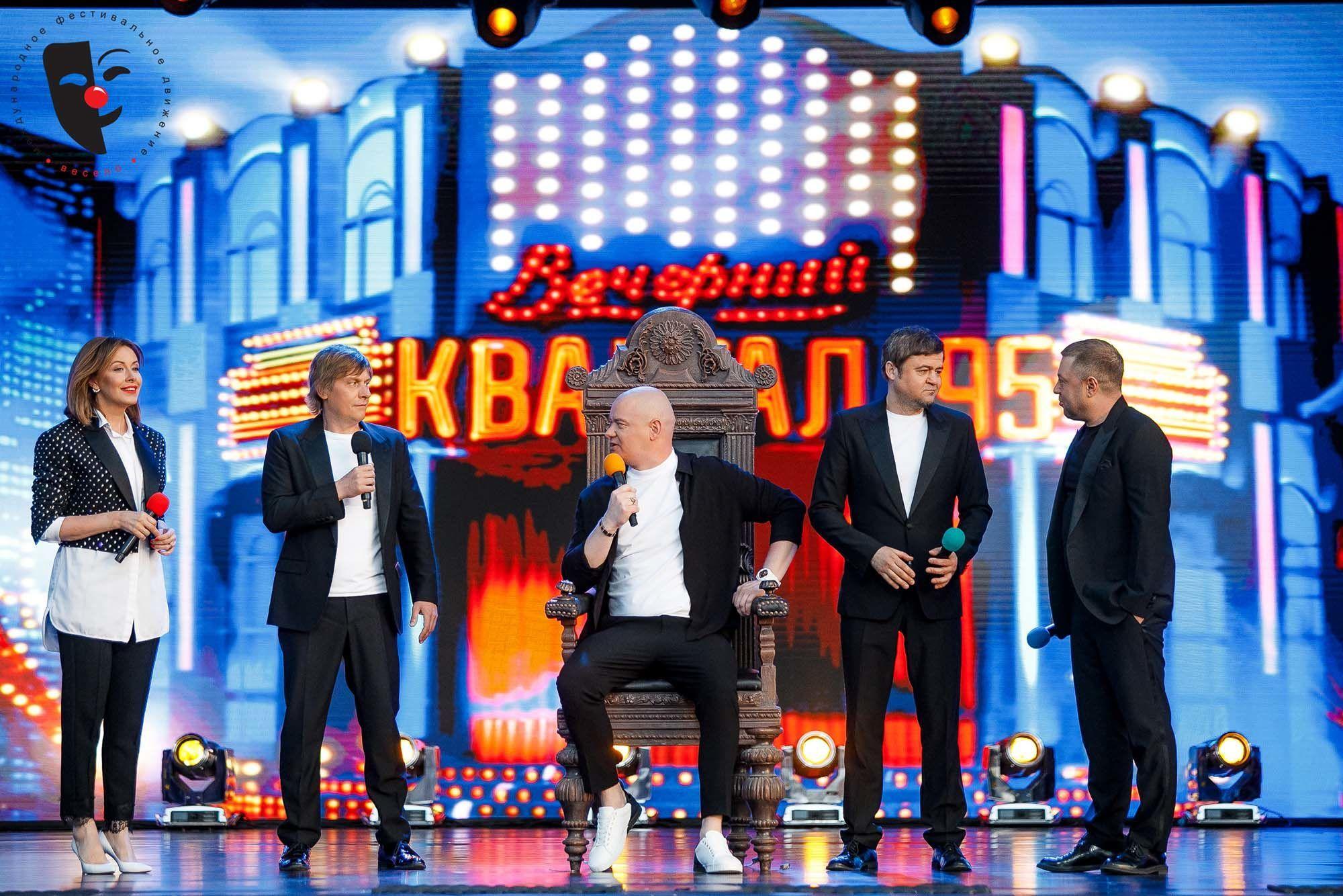 """Новий """"Вечірній квартал"""" без Зеленського_5"""
