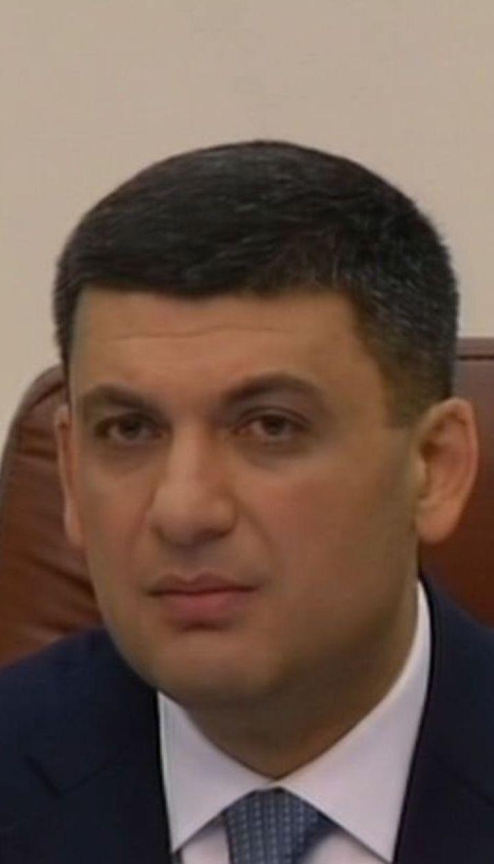 Володимир Гройсман провів перше засідання уряду після заяви про відставку