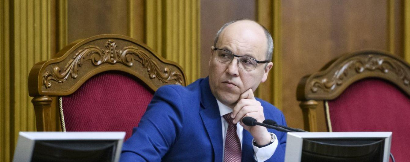 Парубий назвал дату голосования в парламенте за открытые избирательные списки