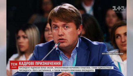 Зеленський призначив Андрія Геруса представником президента України в Кабміні