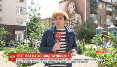 В столице презентовали мурал с изображением Симона Петлюры