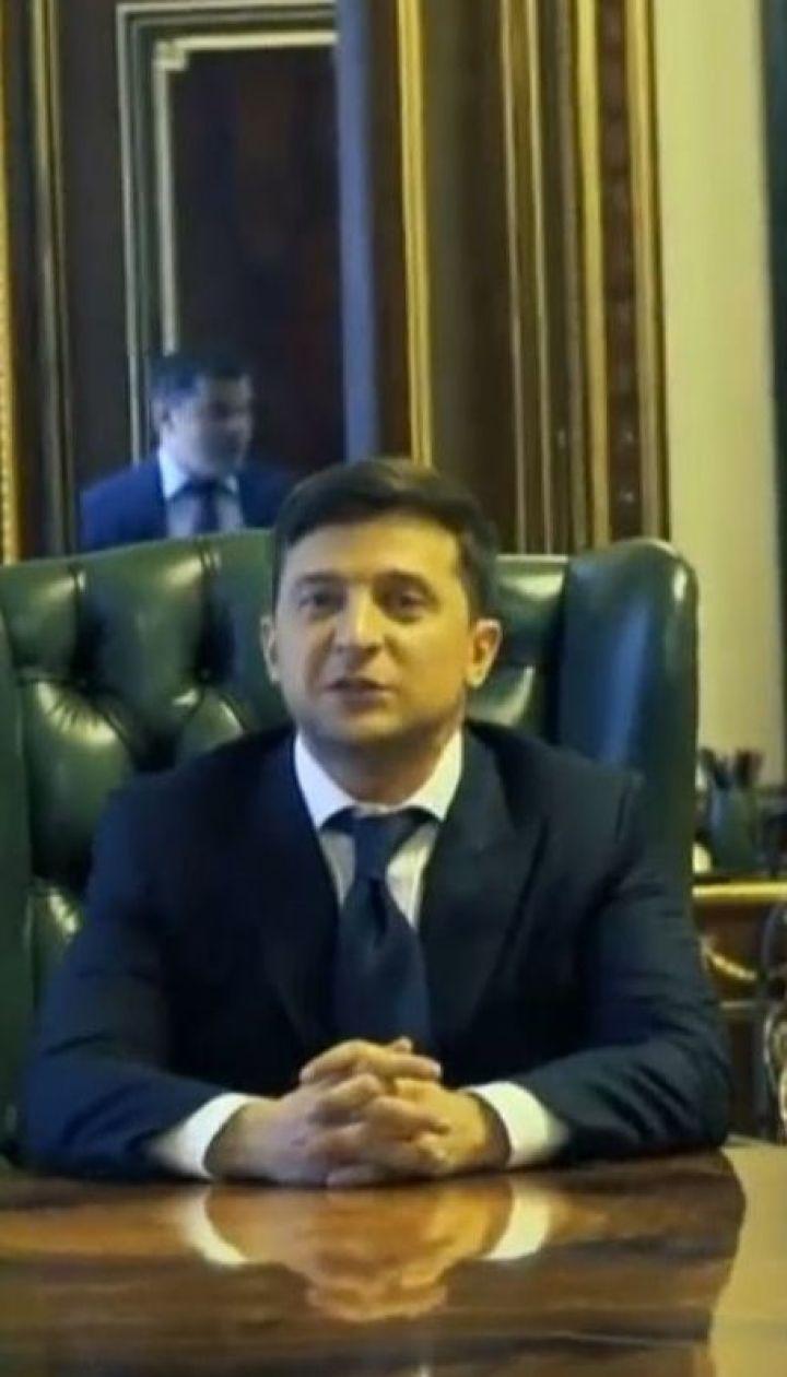 Команда президента выложила в сеть альтернативное видео со дня инаугурации