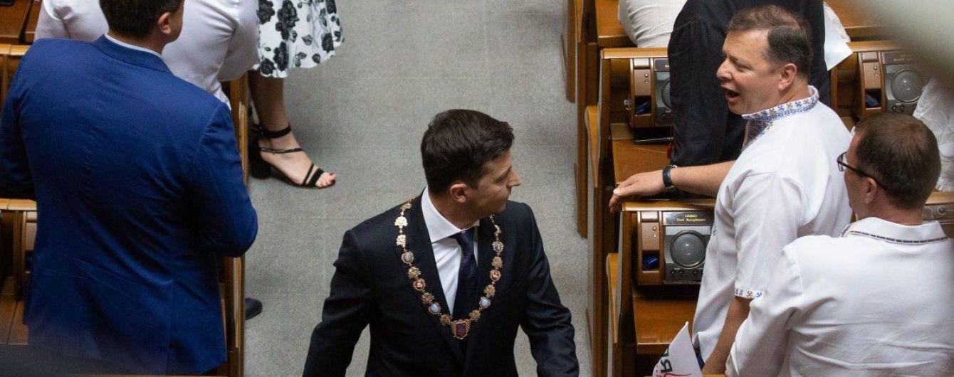 Ляшко заявил, что Радикальная партия перешла в оппозицию к Зеленскому