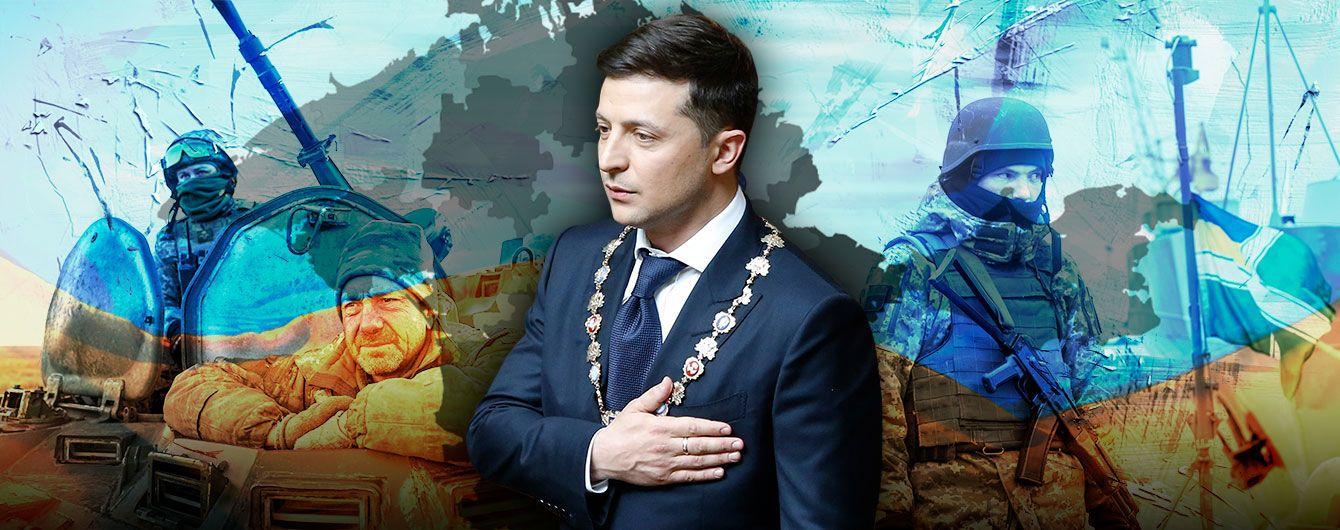 Долгий, долгий Крым
