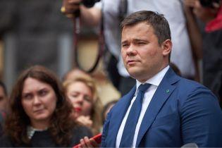 В Адміністрації президента назвали умови звільнення Богдана
