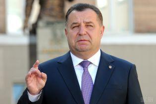 """""""Опытный генерал"""". Полторак прокомментировал назначение нового главы Генштаба"""