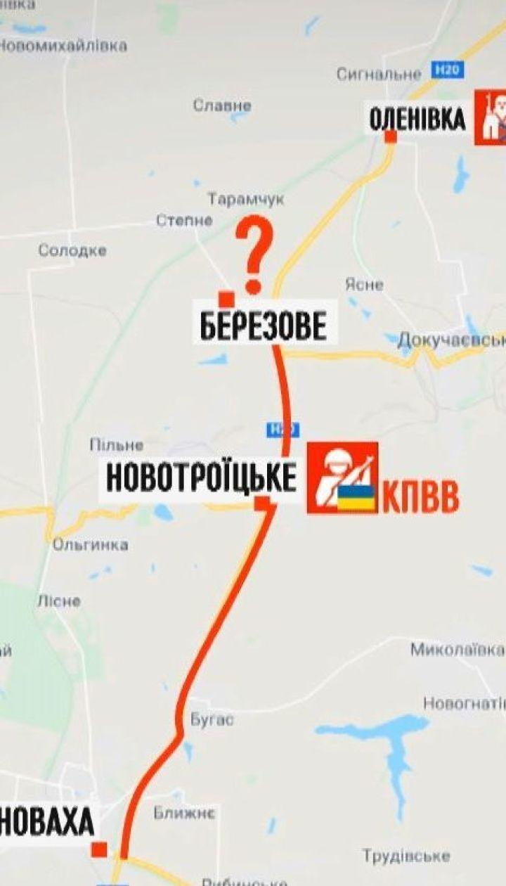 Боевики в Донбассе захватили в плен восемь украинских военных