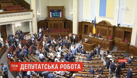Верховна Рада не включила до порядку денного законопроектів Зеленського