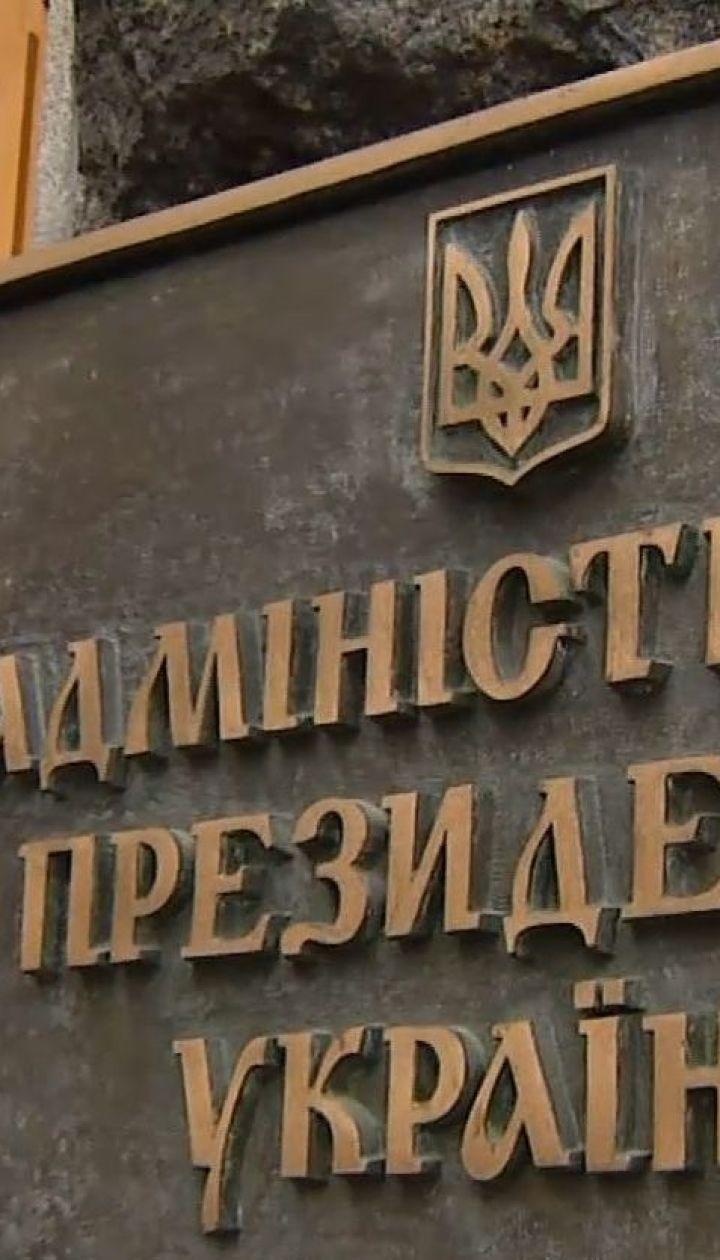 Зеленський видав десять указів про кадрові призначення