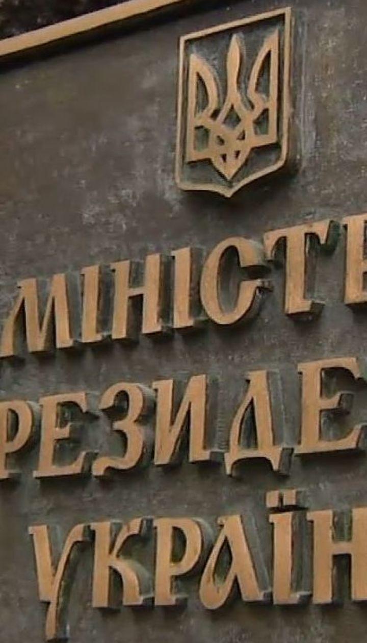 Зеленский издал десять указов о кадровых назначениях
