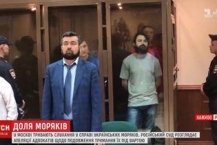 Полонені у Москві українські моряки переказали вітання Зеленському
