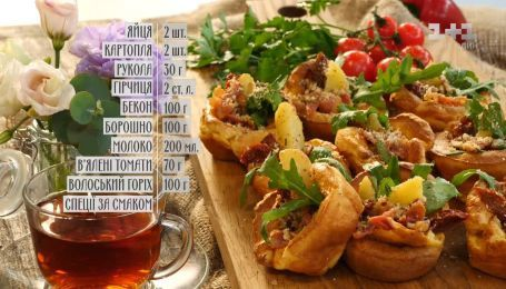 Йоркширский пудинг с беконом - рецепты Сеничкина