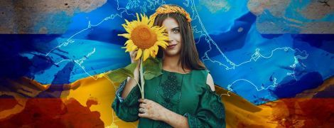 """Євпаторія: міф про """"звичайне російське місто"""""""