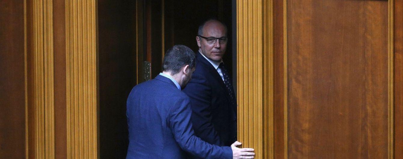 Парубий обвинил Банковую во лжи и требует обнародовать стенограмму встречи с Зеленским