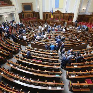 В Украине стартовали досрочные выборы в Раду: основные даты предвыборной кампании. Инфографика