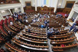 Якою буде нова Верховна Рада? Відповідають Разумков, Гройсман, Геращенко, Мураєв та інші лідери партій