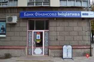 ФГВФЛ начал полную ликвидацию банка Бахматюка