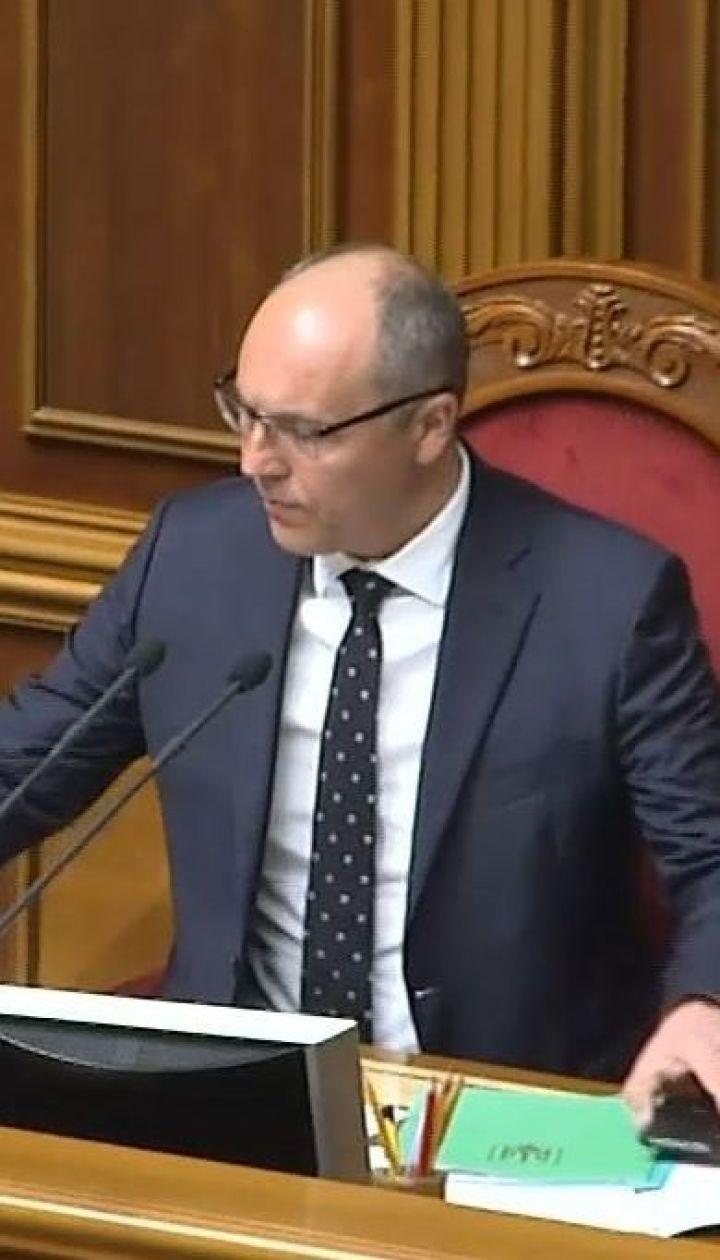 Депутаты не поддержали изменений в избирательное законодательство, предложенных Зеленским