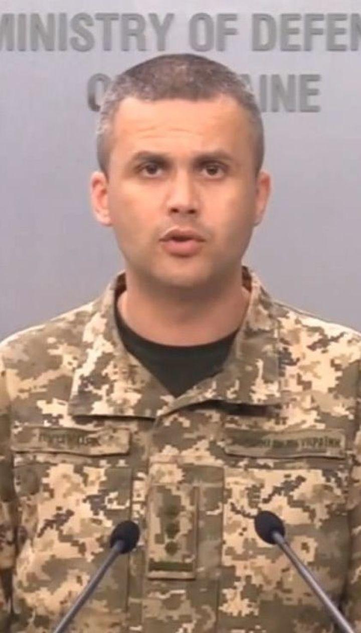 Возле Новотроицкого восемь украинских военных попали в плен боевиков