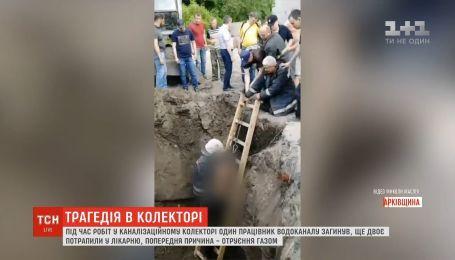 На Харьковщине во время ремонта канализационного коллектора погиб коммунальщик
