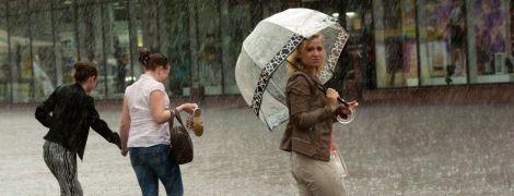 Грози, зливи, паводки і спека. Синоптики спрогнозували погоду до кінця тижня