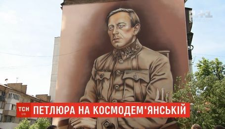 У столиці презентували мурал із зображенням Симона Петлюри