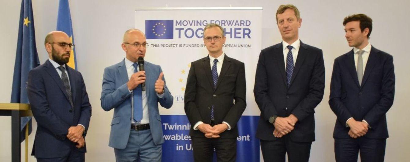 """Евросоюз выделит Украине 1 миллион евро на развитие """"зеленой"""" энергетики"""