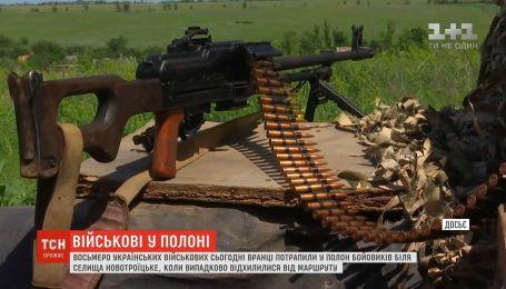 Про них досі нічого не відомо: восьмеро українських військових потрапили у ворожий полон