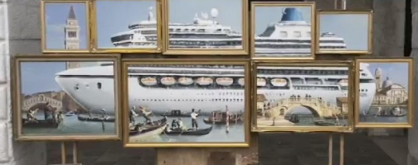Бенксі виставив картину на Венеційській бієнале, але поліція його прогнала