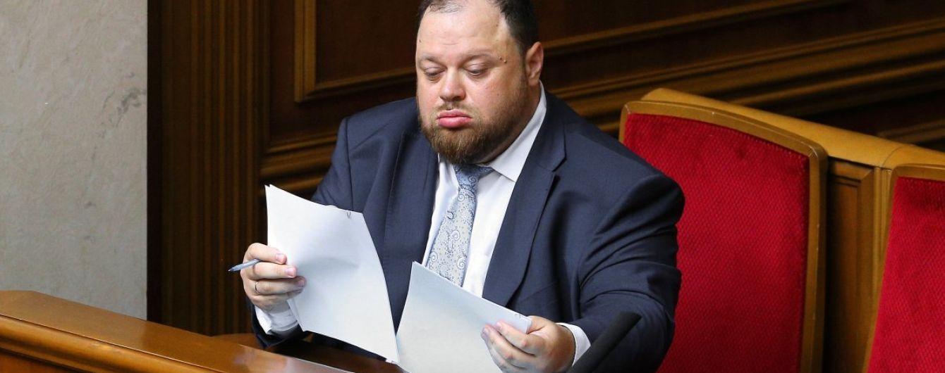 У Зеленского объяснили, почему внесли в парламент законопроект с закрытыми списками