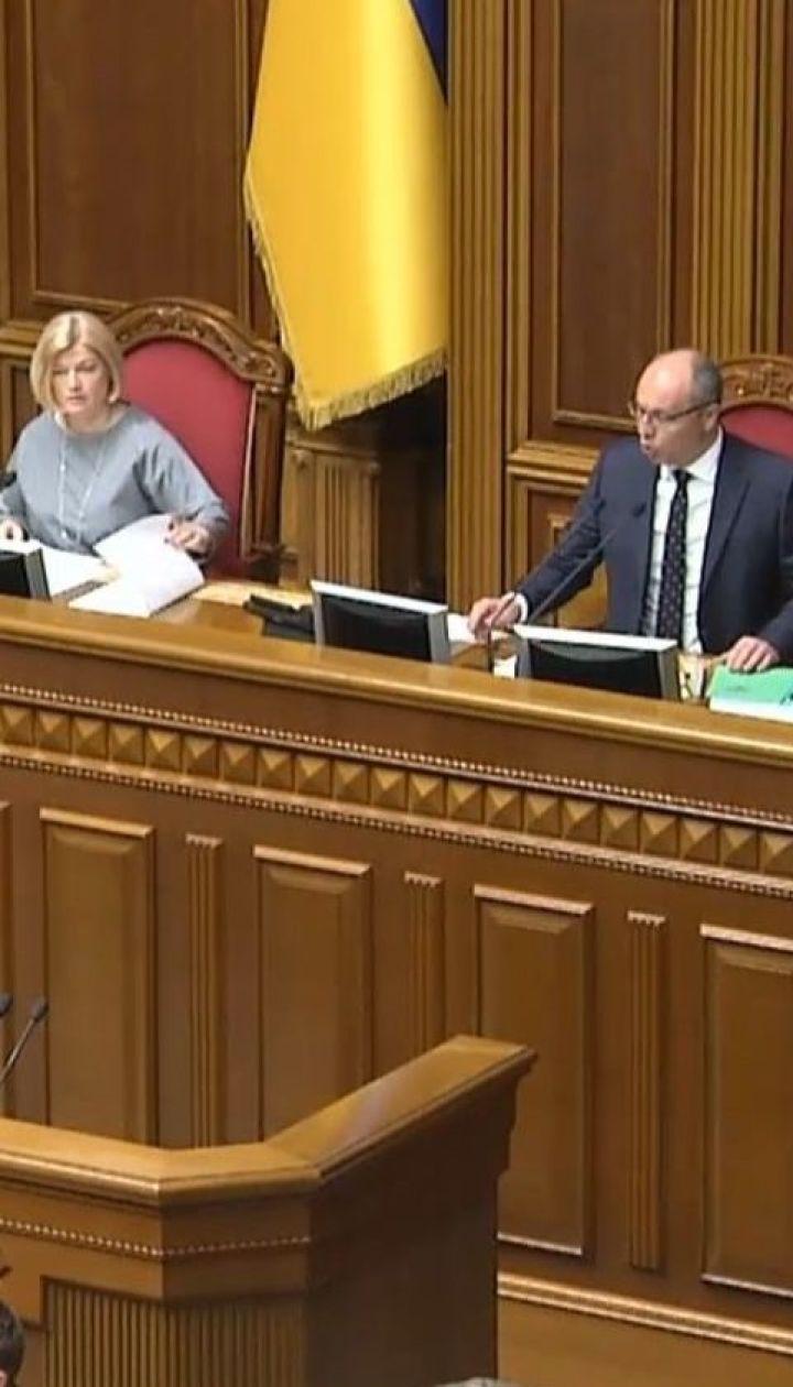 Депутати планують оскаржувати указ президента про розпуск ВР