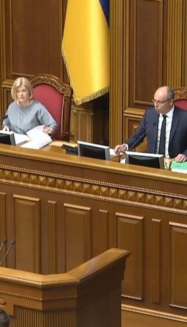 Депутаты планируют обжаловать указ президента о роспуске ВР