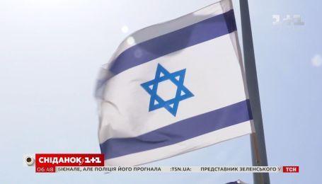 Чому українцям часто відмовляють у в'їзді до Ізраїлю