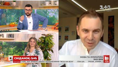 Александр Авраменко комментирует ВНО-2019 по украинскому языку