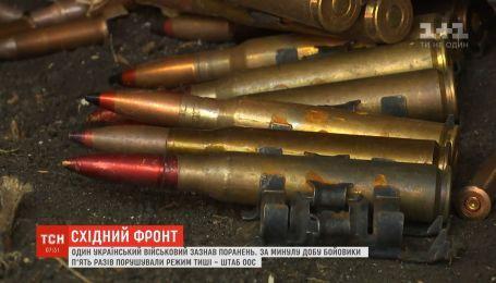 Один український військовий зазнав поранень на східному фронті