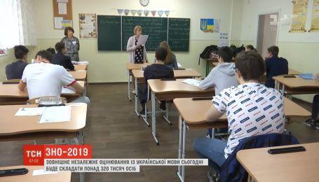 ЗНО з української мови складатимуть понад 320 тисяч осіб