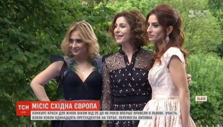 Конкурс Миссис Восточная Европа состоялся во Львове